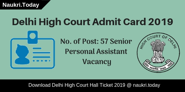 Delhi High Court Admit Card (1)