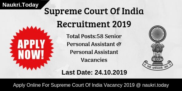 Supreme Court Of India Recruitment
