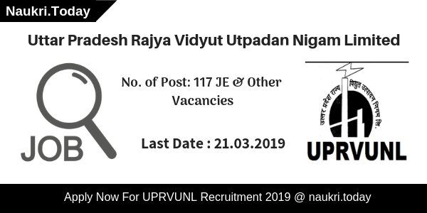 UPRVUNL Recruitment