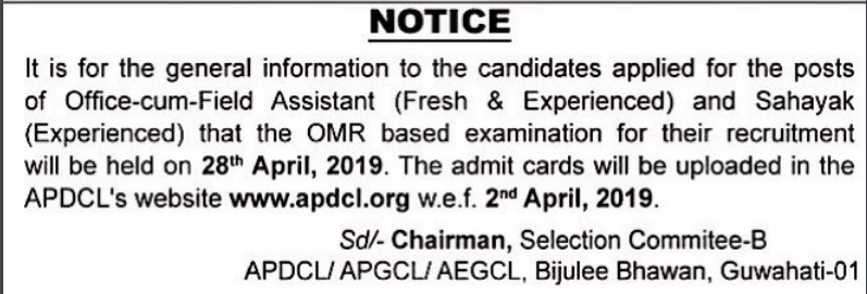 APDCL Exam Date