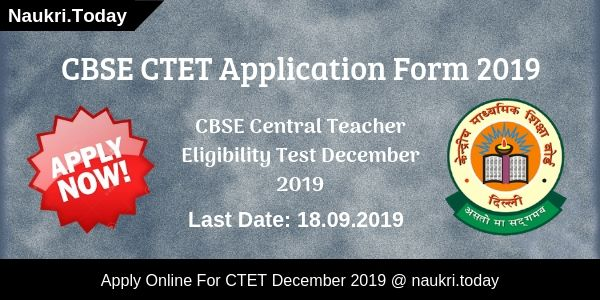 CTET Application Form