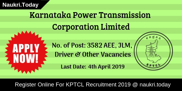 KPTCL Recruitment (1)