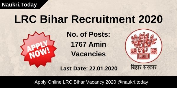 LRC Bihar Recruitment