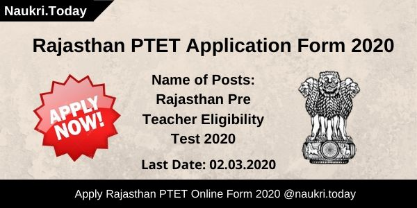 Rajasthan PTET Application Form