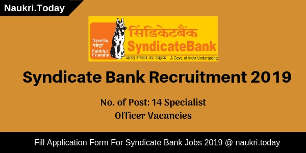 Syndicate Bank Recruitment (1)