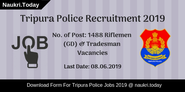 Tripura Police Recruitment (1)