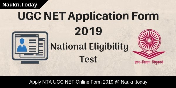 UGC NET Application Form