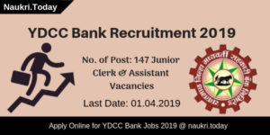 YDCC Bank Recruitment
