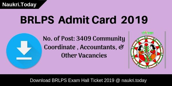 BRLPS Admit Card