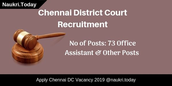 Chennai District Court Recruitment