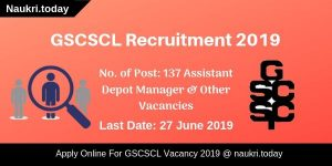 GSCSCL Recruitment