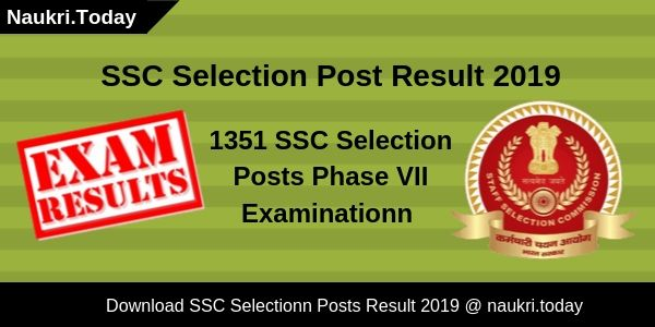 SSC Selection posts Result