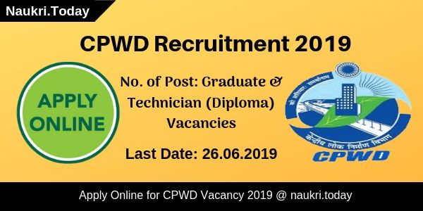 CPWD Recruitment
