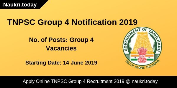 TNPSC Group 4 Notification