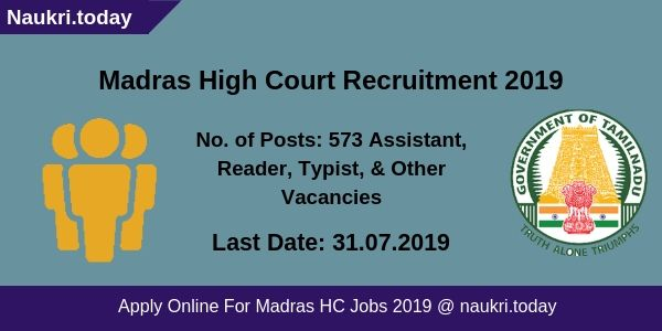 Copy of Madras High Court Recruitment