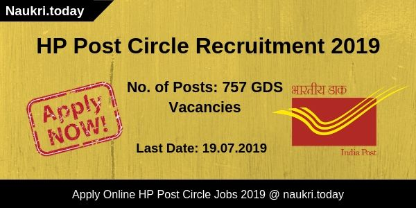 HP Post Circle Recruitment