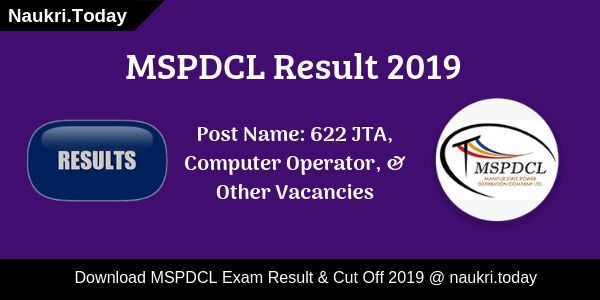 MSPDCL Result