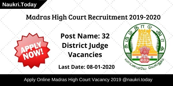 Madras High Court Recruitment 2019-2020