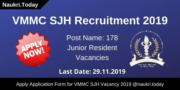VMMC SJH Recruitment