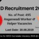 WCD Recruitment