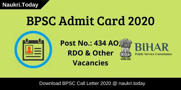BPSC Admit Card