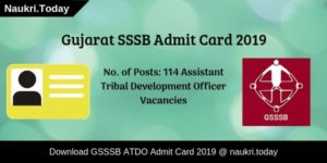 GSSSB Admit Card