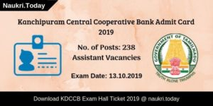 Kanchipuram Central Cooperative Bank Admit Card