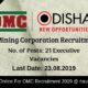 OMC Recruitment