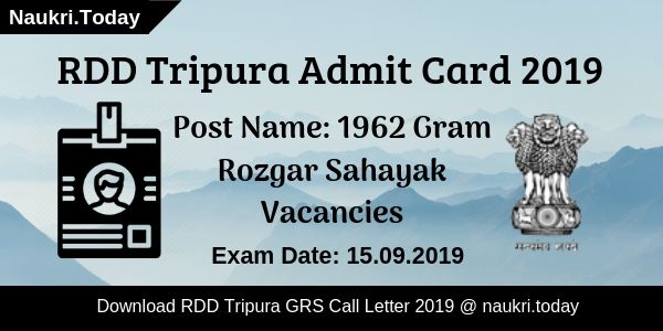 RDD Tripura Admit Card