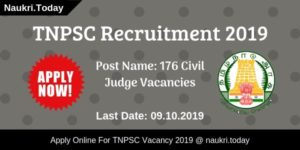 TNPSC Recruitment