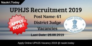 UPHJS Recruitment