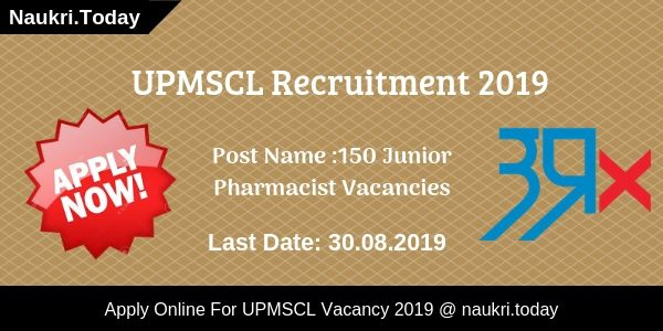 UPMSCL Recruitment