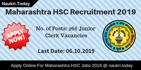 Maharashtra HSC Recruitment (2)