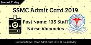 SSMC Admit Card