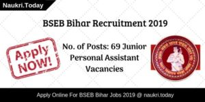 BSEB Bihar Recruitment