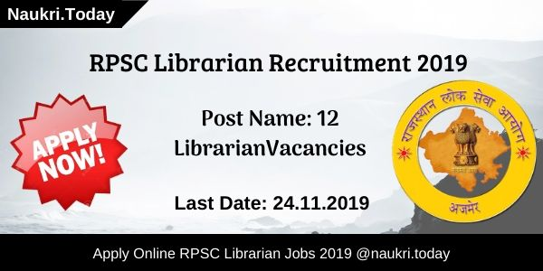 RPSC Librarian Recruitment