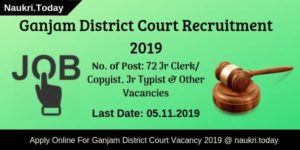 Ganjam District Court Recruitment