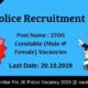 JK Police Recruitment