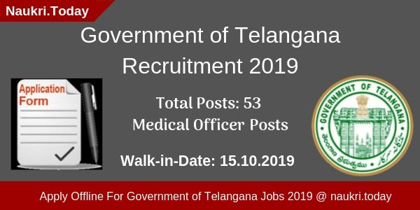 Government of Telangana Recruitment 2019