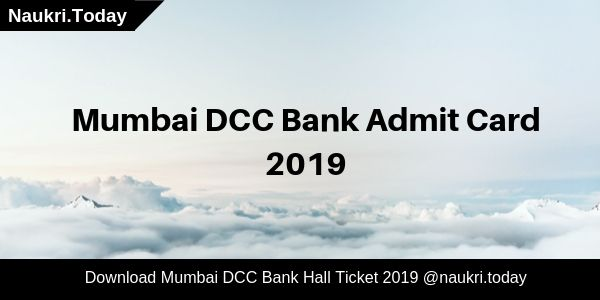 Mumbai DCC Bank Admit Card