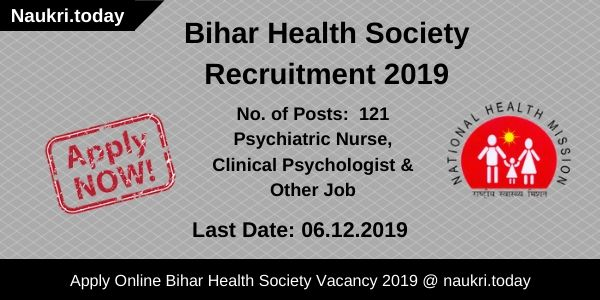 Bihar Health Society Recruitment 2019