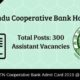 Tamil Nadu Cooperative Bank Hall Ticket