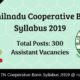 Tamil Nadu Cooperative Bank Syllabus