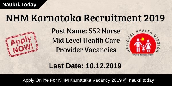 NHM Karnataka Recruitment 2019