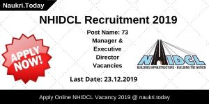 NHIDCL Recruitment 2019
