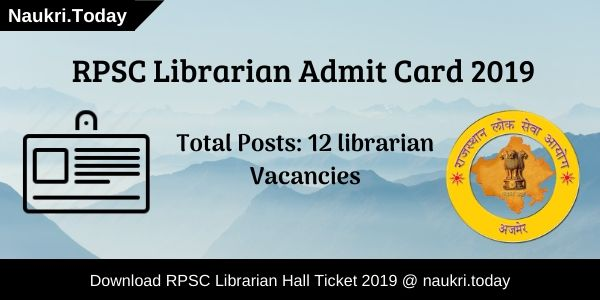 RPSC Librarian Admit Card