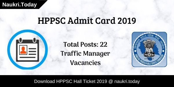 HPPSC Admit Card