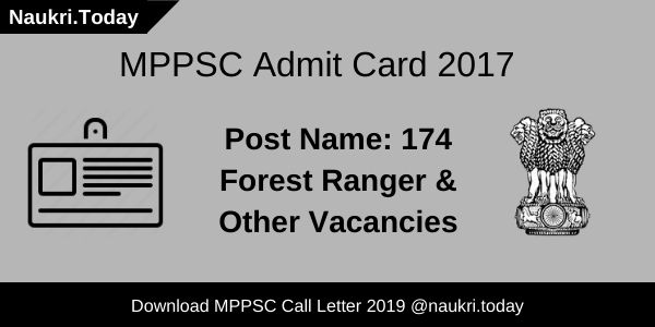 MPPSC Admit Card 2017