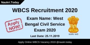 WBCS Recruitment