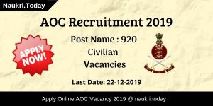 AOC Recruitment 2019